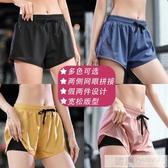 跑步健身短褲兩側網格防走光女款瑜珈跑步瑜伽三分褲透氣速幹面料 韓慕精品