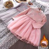 3女童長袖加厚加絨洋裝冬裝寶寶旗袍紗裙4兒童粉色公主裙子7歲6  遇見生活