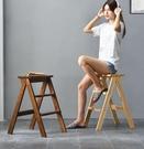 家逸實木可摺疊梯凳家用省空間廚房高凳加厚耐用便攜式簡易板凳 小山好物