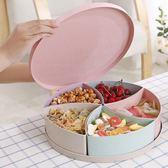果盤創意現代客廳家用茶幾歐式糖果零食瓜子干果盤分格帶蓋水果盤LM々樂買精品