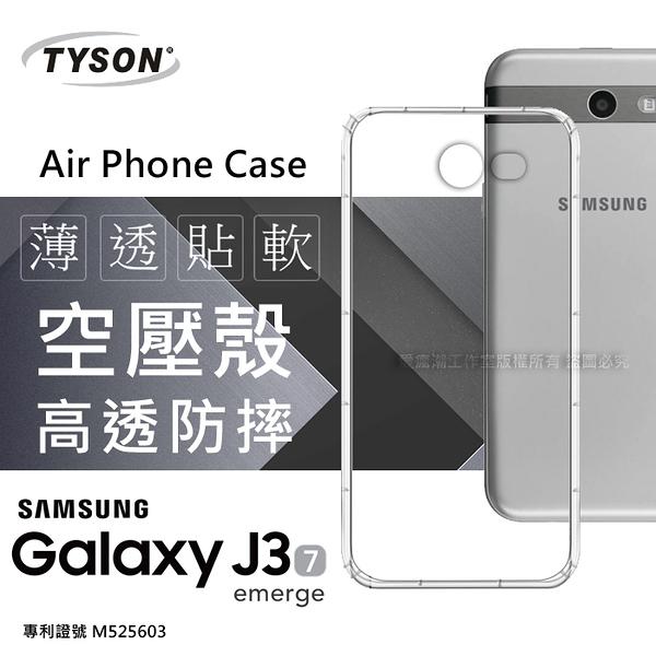 【愛瘋潮】Samsung Galaxy J3 (2017) Emerge 高透空壓殼 防摔殼 氣墊殼 軟殼 手機殼