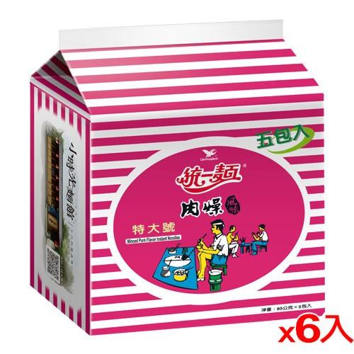 統一肉燥麵*30包【愛買】