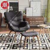 【C est Chic】爵士年代復古單人沙發+腳凳-深灰色