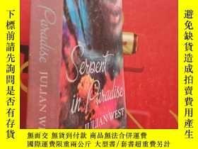 二手書博民逛書店Serpent罕見in ParadiseY517 Julian West Atlantic book 出版1