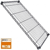 特力屋 烤漆鐵網 46x90cm 輕型 黑色款 竹節片附屬 可承載80公斤