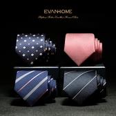 英倫領帶男士正裝商務7cm 韓版結婚新郎職業黑色領帶禮盒