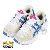 ASICS 亞瑟士 GEL-BND GS 米白 慢跑鞋 鞋帶款 大童鞋 NO.R5395