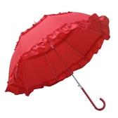 直立傘 少女系雙花邊創意雨傘