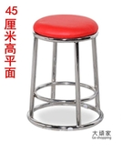 吧檯椅 吧凳高腳三環凳吧檯凳不銹鋼凳手機櫃檯凳加高凳子游戲廳凳子T