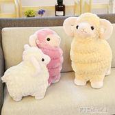 仿真小綿羊可愛羊毛絨玩具玩偶公仔娃娃生日兒童禮物女孩萌正韓 探索先鋒