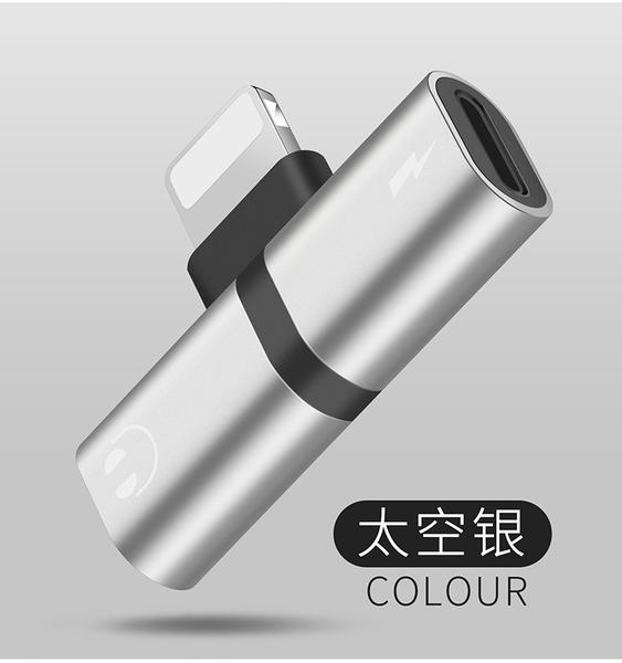 無線轉接頭 蘋果耳機轉接頭 轉換器 iphone XS MAX XR X/8/7手機充電聽歌通話 轉接器 小巧便攜