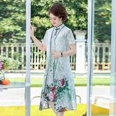 簡港媽媽夏裝過膝兩件套洋裝闊太太高貴夫人中老年女裝旗袍裙子 - 巴黎衣櫃