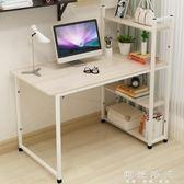 電腦桌臺式桌家用簡約現代桌子寫字桌辦公桌   歐韓時代