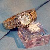 防水熱賣手錶 潮流高檔腕錶滿鑽女錶《小師妹》yw69