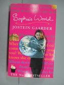 ~書寶 書T1 /原文小說_GSR ~Sophie s world a novel abo