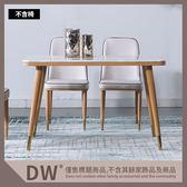 【多瓦娜】19058-730001 米澤橡木色餐桌(9203橡)