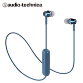 【audio-technica 鐵三角】ATH-CKR300BT 耳道式藍牙耳機(藍)