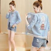 外套女韓版學生寬鬆夾克棒球服女裝長袖薄款風衣   蜜拉貝爾