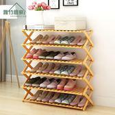 鞋櫃 免安裝折疊簡易鞋架多層簡約現代家用防塵鞋架實木經濟型鞋櫃