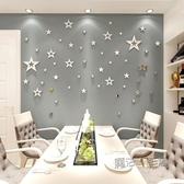 天花板星星鏡面亞克力3d立體墻貼自粘臥室客廳兒童房吊頂裝飾創意  ATF  魔法鞋櫃