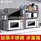 不銹鋼廚房置物架微波爐架子烤箱架收納儲物...