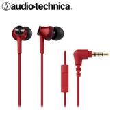 【公司貨-非平輸】鐵三角 ATH-CK350IS 耳塞式耳機(附捲線器) 紅色