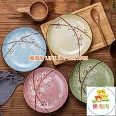 餐盤 4個裝 陶瓷盤子日式菜盤飯盤簡約圓形餐碟可微波爐餐盤【樂淘淘】