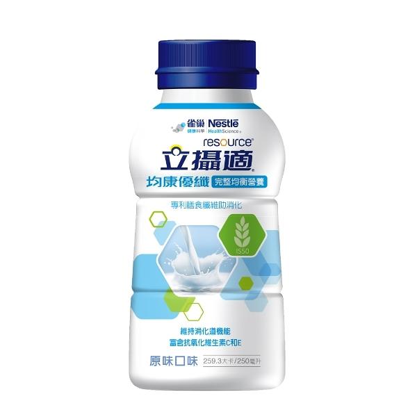 立攝適均康優纖營養配方原味口味(250ml/24瓶)【杏一】
