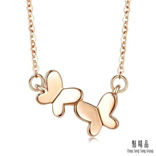 點睛品 18K玫瑰金 立體蝴蝶項鍊
