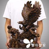 大展宏圖老鷹擺件 木雕工藝品 辦公室商務開業禮品
