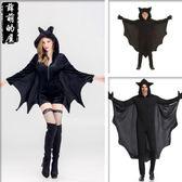 萬圣節化妝舞會演出衣服蝙蝠吸血鬼cos【3C玩家】