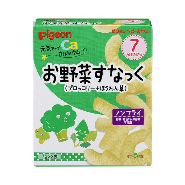 **小饅頭**貝親   花椰菜菠菜點心 P13379
