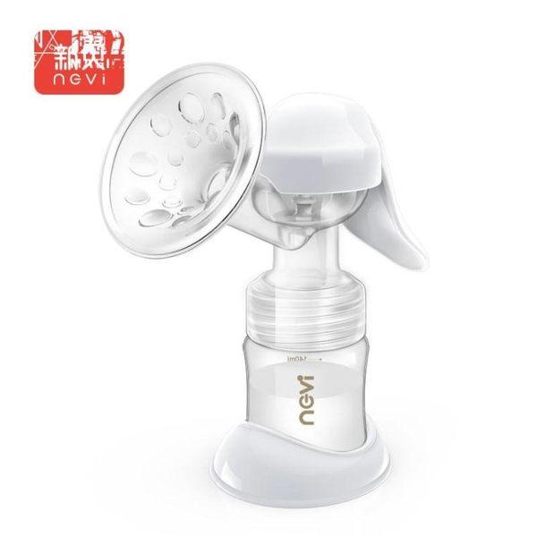 手動吸奶器吸力大孕產婦吸乳器產后抽奶器 魔法街
