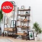 ‧ 鐵製邊架 堅固耐用 ‧ 收納層空間大收納物品多 ‧ 杉木實木材質外觀質感佳