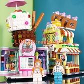 樂高積木城堡拼裝系列街景城市全套男孩女孩益智玩具生日禮物【白嶼家居】