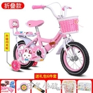 兒童自行車2-5-6-7-8-9-10歲女孩小孩腳踏單車3寶寶4女童車公主款 NMS漾美眉韓衣