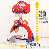 兒童籃球架室內可升降寶寶1-2-3-6周歲男孩家用投籃框架足球玩具 1995生活雜貨
