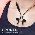 重低音耳機  (小編實測跑甩不掉) 磁吸藍牙運動耳機【BF0020】藍牙耳機 磁吸耳機運動耳機