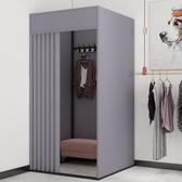 試衣間門簾服裝店可移動簡易更衣室軌道臨時落地展示架活動換衣間 草莓妞妞