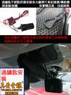 【真黃金眼】專業安裝行車紀錄器 測速器 導航機 胎壓【台中市實體店面】【另售Mio、DOD、GARMIN】