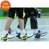 風火輪鞋耐磨pu輪滑光雙輪暴走鞋閃成人兒童代步星空輪輪滑鞋