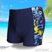 泳褲男 成人男士游泳褲 舒適平角褲加肥加大碼速乾游泳裝備男士泳衣泳褲   傑克型男館