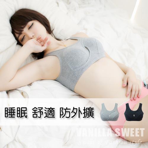 舒適棉質BRA睡眠無鋼圈內衣 運動/路跑/瑜珈穿搭 - 香草甜心