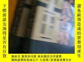 二手書博民逛書店中國歷代名將罕見上下Y22431 陳梧桐,蘇雙碧主編 河南人民出版社 出版1987