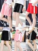 女童短褲夏裝薄款2019新款兒童外穿百搭寬鬆運動褲中大童夏季褲子 韓語空間