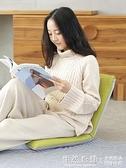 奧萊亞 懶人沙發榻榻米單人小沙發 靠背椅 陽台飄窗摺疊墊沙發椅 怦然心動