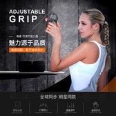握力器 可調節握力器 男式女式專業練手力康復訓練臂肌手握力器【好康八八折】