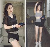 健身房運動套裝女夏季網紗罩衫時尚瑜伽服三件套跑步文胸速干短褲