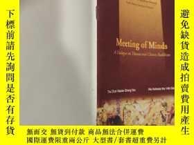 二手書博民逛書店meeting罕見of minds 意見一致Y200392