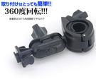 DOD Ls360 LS470 LS460 LS465 Vico DS2 aiptek x1 x2 x3 vosonic gv6330後視鏡支架行車紀錄器支架行車記錄器固定座